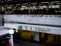 20160402_1641_船橋駅_連絡通路_デジタルサイネージ_DSC00611