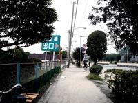 20110402_東日本大震災_船橋三番瀬海浜公園_閉鎖_1033_DSC00127