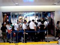 20140724_JR東京駅_ギャレットポップコーンショップス_1216_DSC00559