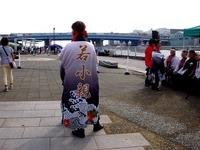 20141011_御菜浦三番瀬ふなばし港まつり_1431_DSC01873