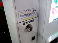 20070823_JR東日本_ゴミ箱分別回収_2159_P8230095