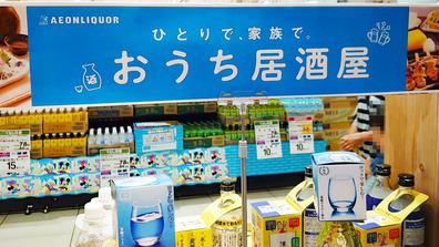 20200724_1048_日本酒_檸檬ロック_サムライロック_DSC0049511W