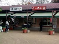 20151122_船橋市金堀町_ふなばしアンデルセン公園_1033_DSC00152