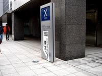 20140202_船橋市本町2_X-WAVE_日本漢字能力検定_1455_DSC03845