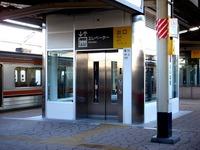 20150313_JR舞浜駅_東京ディズニー_大型エレベータ_0802_DSC04495