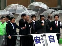 20141129_衆院選挙_津田沼駅北口_安倍総理来る_070