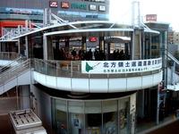 20160213_1500_船橋駅_連絡通路_デジタルサイネージ_DSC05109