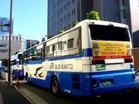 20150806_JR高速バスターミナル_新宿駅新南口_代々木_0717_DSC03121