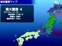 20110309_東日本大震災_東北地方太平洋沖地震_前震_前兆_090
