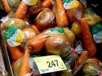 20160527_スーパーマーケット_野菜販売_1914_DSC06842T