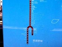 20151207_JR武蔵野線_府中本町駅_ホームベンチ_1107_032