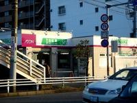20111029_船橋市宮本9_イオンバイク南船橋店_自転車_1552_DSC08481
