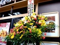 20151112_JR南船橋駅_いろり庵きらく南船橋店_2044_DSC07406