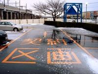 20140215_千葉県船橋市南船橋地区_関東に大雪_1656_DSC05491