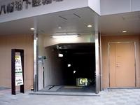 20151122_市川市八幡3_ターミナルシティ本八幡_1525_DSC09246