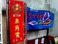 20150419_船橋市古作1_中山競馬場_皐月賞_1050_DSC00405