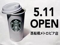 20150427_スターバックスコーヒー西船橋メトロピア店_014