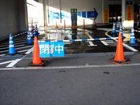20140209_関東に大雪_千葉県船橋市南船橋地区_1556_DSC04633