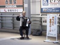20140509_船橋市公認ライブ_まちかど音楽ステージ_1823_DSC09324