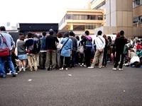 20140505_船橋競馬場_かしわ記念_ふなっしー_1231_DSC08960