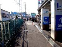 20160730_京成本線_船橋競馬場駅_耐震化_1634_DSC00424