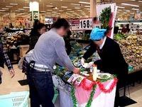 20170618_食品スーパー_試食販売_PR_250