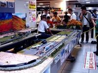20141012_東京都_JR東京駅_東京鉄道祭_1244_DSC02308