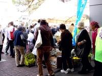 20141103_習志野市実籾ふるさとまつり_実籾駅_1031_DSC05778