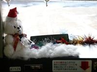 20151213_千葉_京成バス_クリスマス仕様_1629_DSC02478