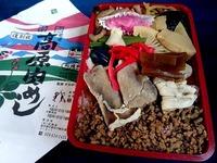 20120116_大宮駅_駅弁_那須高原肉めし_112