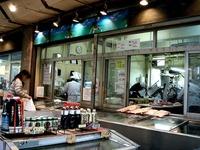20140125_千葉市中央卸売市場_市民感謝デー_1009_DSC02129