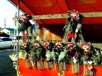 20141230_船橋市東船橋4_ケーヨーD2_締め飾り_1044_DSC03959