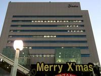 20141122_船橋駅南口でイルミネーション点灯式_1638_33020