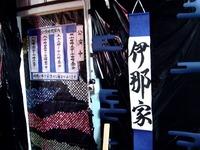 20140913_千葉県立薬園台高校_りんどう祭_1421_DSC06105
