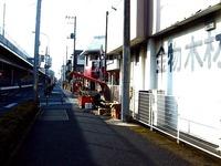 20141230_船橋市東船橋4_ケーヨーD2_締め飾り_1044_DSC03953