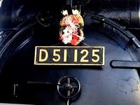 20140103_船橋市薬円台4_D51型蒸気機関車_1451_DSC08844T