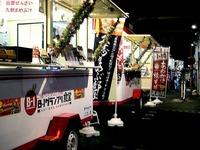 20151122_東京都千代田区神田_B-1グランプリ食堂_1641_DSC09313