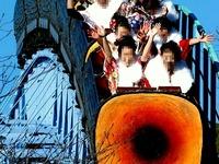 20160111_浦安市_成人式_東京ディズニーランド_198