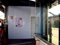 20141012_JR舞浜駅_東京ディズニー_大型エレベータ_1530_DSC02454