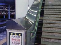 20140724_JR小田原駅_健康階段_カロリー_102