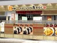 20160130_JR京葉線25周年_蘇我駅リニューアル_192