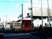 20141230_船橋市東船橋4_ケーヨーD2_締め飾り_1044_DSC03960