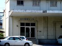20060924_船橋市宮本_フナショク_MD情報センター_0945_DSC02811T