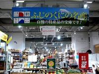 20151109_東京都_チャバラアキオカマルシェ_JR東日本_1839_DSC07273