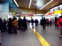 20141206_総武線_幕張駅開業120周年記念_1045_DSC01253