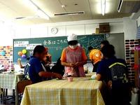 20140914_千葉県立船橋東高校_飛翔祭_1042_DSC06419