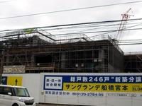 20141012_ホームセンターコ-ナン船橋花輪インター店_1113_DSC02140