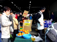 20140201_船橋市中央卸売市場_ふなばし楽市_0929_DSC00662