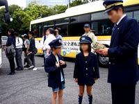20141004_幕張_京成バスお客様感謝フィスティバル_1055_DSC00429