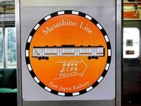 20141103_武蔵野線でも,「サービス品質よくするプロジェクト_112